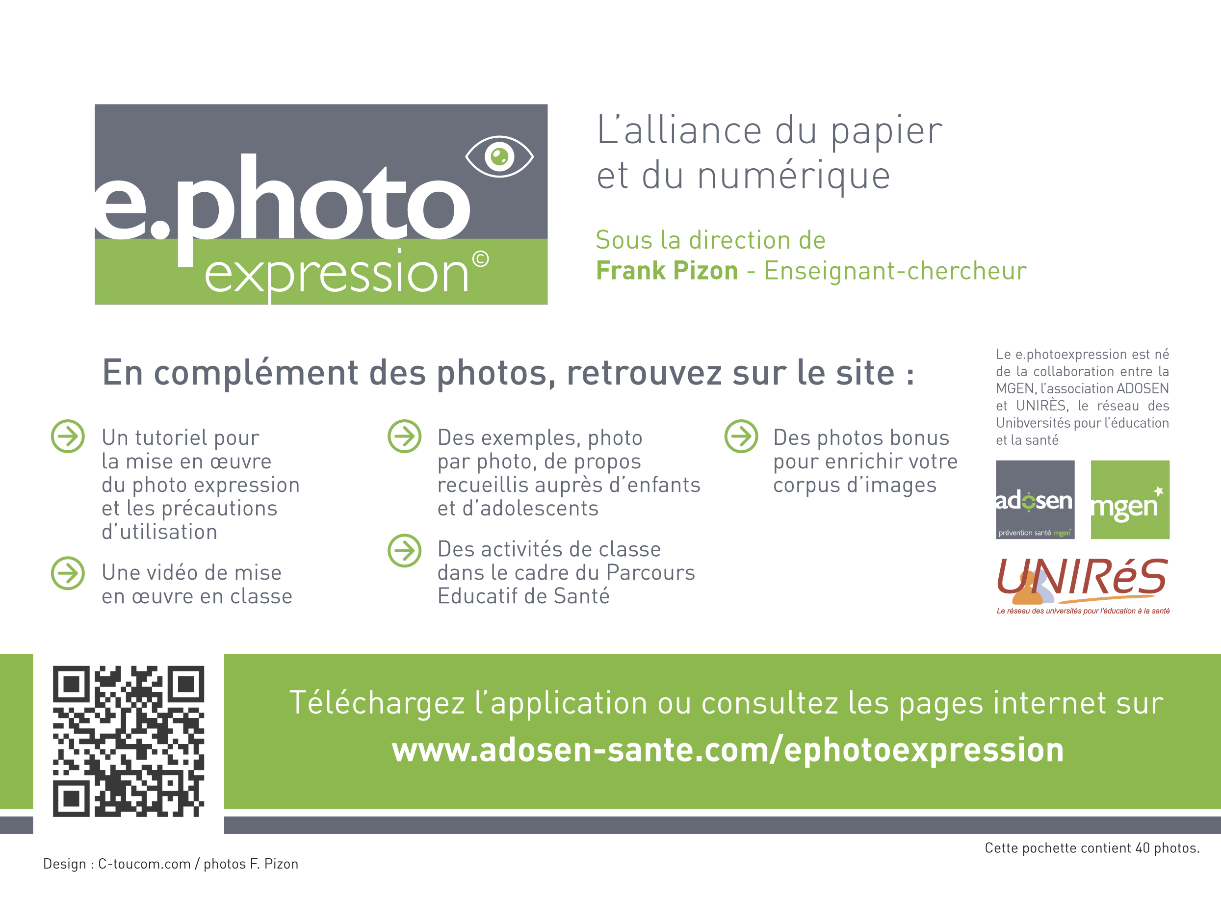 ephotoexpression visuel 1